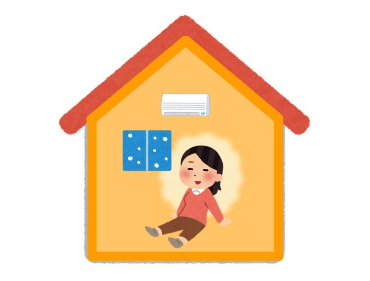 暖かい家.jpg